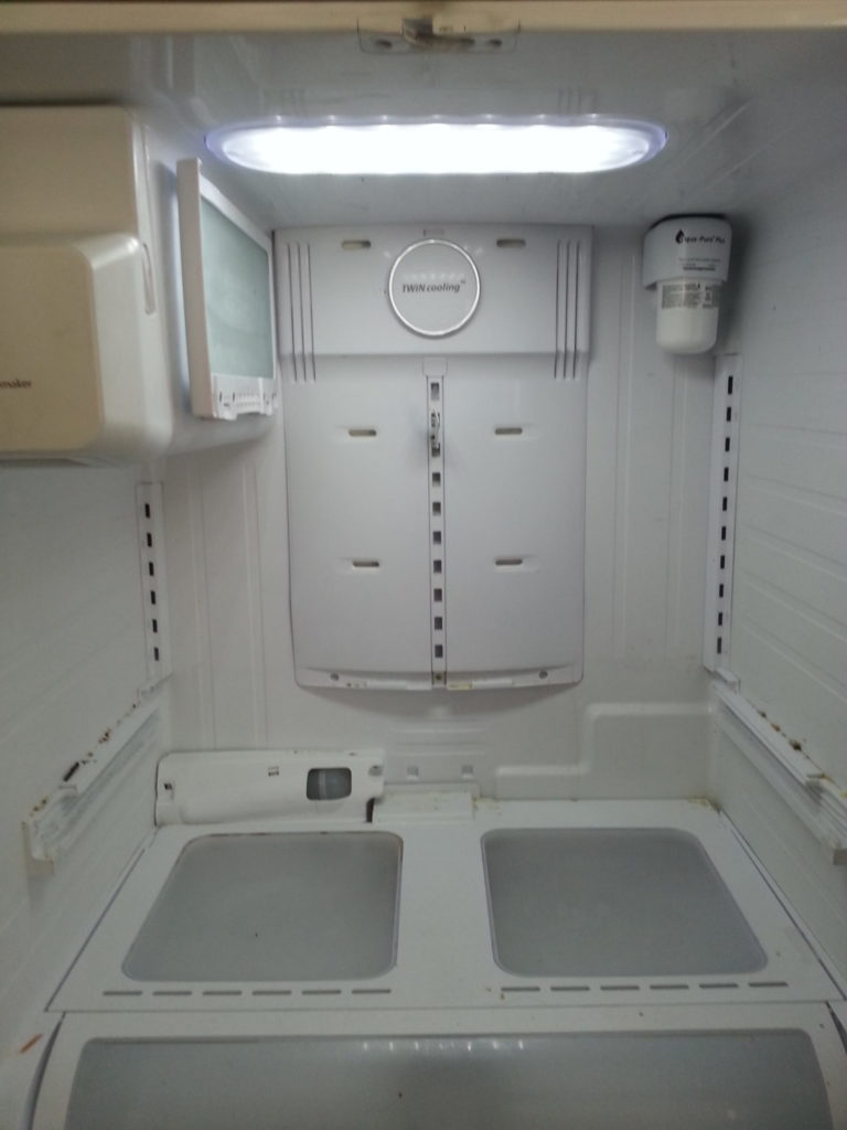 Samsung Refrigerator Leaking Water Ace Appliance Service